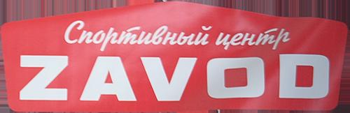 Зал бокса на Автозаводской